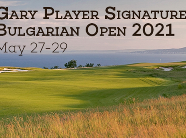 BlackSeaRama - Official Host of Bulgarian Amateur Open 2021