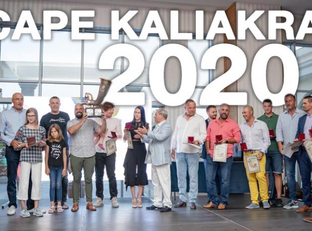 CAPE KALIAKRA OPEN 2020