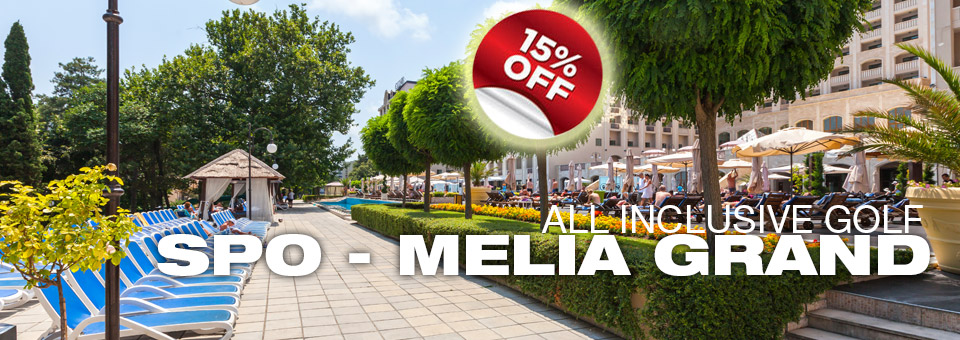 All Inclusive golf vacations - Melia Grand Hermitage